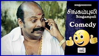 Singampuli Comedy Galatta | Hits Of Singampuli | Best Of Singampuli Scenes | சிங்கம்புலி