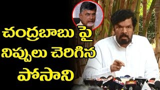 AP Govt Should Learn From KCR says Posani Krishna Murali || Nandi Awards2017