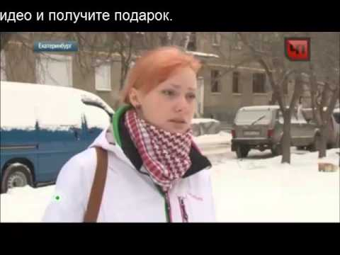 Брачный аферист. Десять женщин стали жертвами в Екатеринбурге. Новости сегодня.