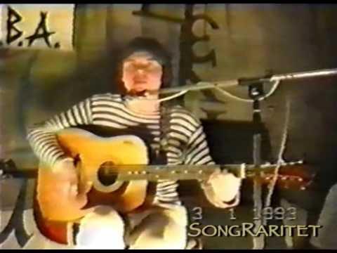 Ревякин Дмитрий - Цевень Твери