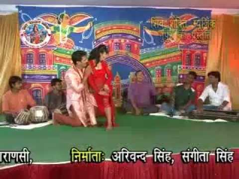 Vijay Bagi | Halka Balam Ji | Song 2