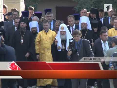 В Приднестровье с двухдневным визитом находился патриарх Московский и всея Руси Кирилл