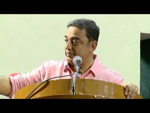 Film News Anandhan  Had Left a Big Treasure to Tamil Cinema - Kamal Haasan - - Must Watch