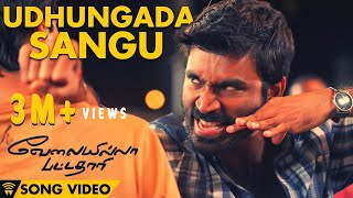 Udhungada Sangu   Velai Illa Pattadhaari Offical Full Song