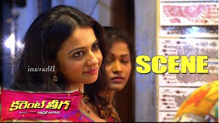 Rakul Preet And Manchu Manoj Romantic Scene || Current Theega Movie Scenes