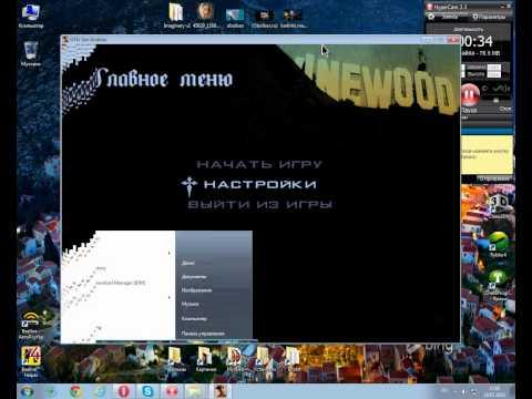 Как сделать в сампе маленький экран - Stroy-lesa11.ru