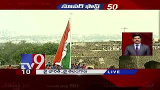 Super Fast 50 || Speed News || 15-08-2018
