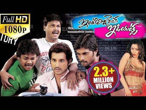 Intelligent Idiots Latest Telugu Full Movie || 2015 video