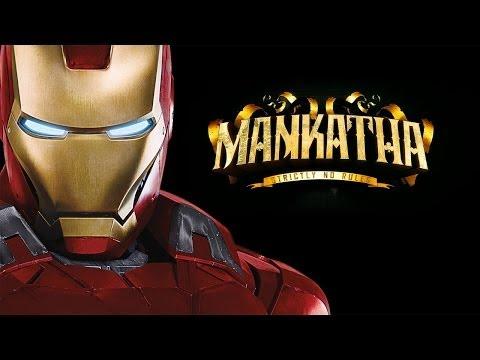 Mankatha Avengers Trailer Mix