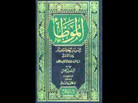 Interpretation Of Dreams In Islam Ibn Sirin