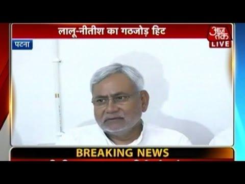 Major gain for Nitish-Lalu alliance, BJP trails