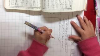 【勉強】国語の意味調べをします。