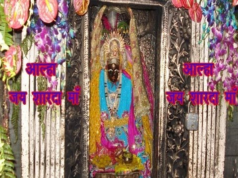 Aalha Jai Maa Sharda Sanjo Baghel Hindi Devotional Aalha Mata Chanda Cassettes video