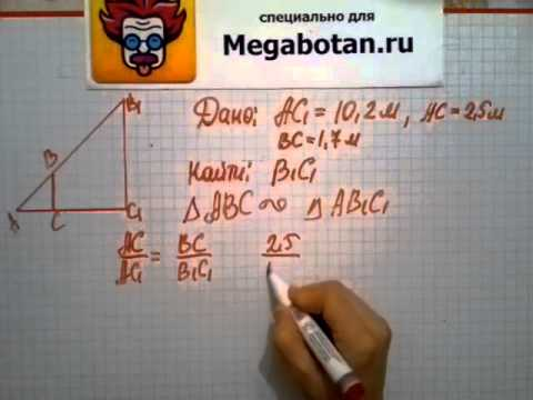 Номер 580 Геометрия 7 9 класс Атанасян