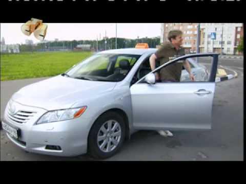 Таксист и диспетчер.