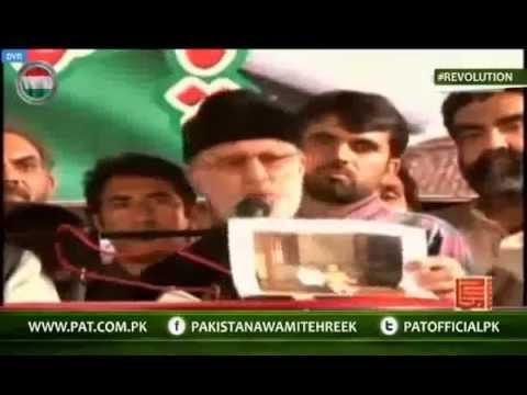 Pakistani Revolutionist Tahir Ul Qadri On Democracy Of India N Pakistan Latest video