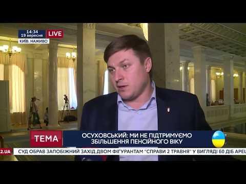 """""""Свобода"""" не підтримує жодну реформу нинішнього уряду, ‒ Олег Осуховський"""