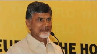 CM Chandrababu Naidu inaugurates AP Cyber Security Operations Center | Amaravati
