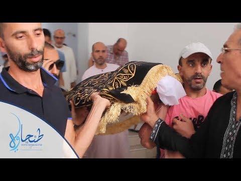 جنازة مهيبة للإعلامي الراحل خالد مشبال (بالفيديو)
