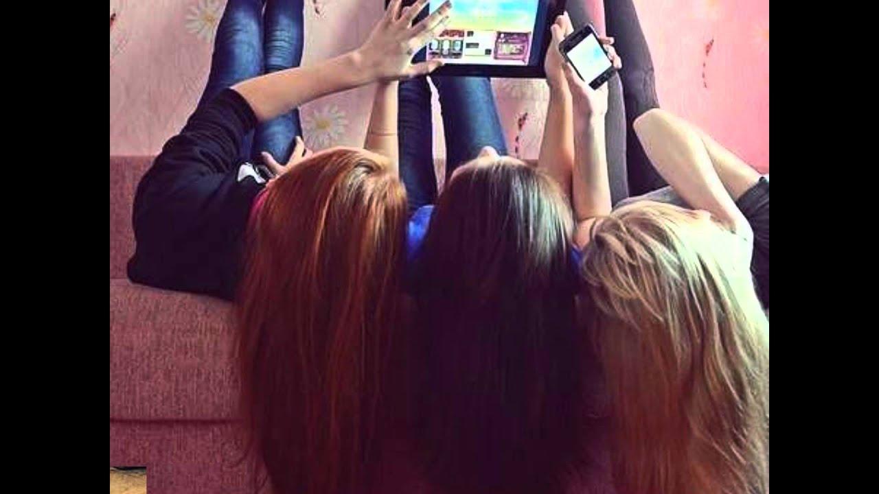 Как фотографию сделать лучшей подруге