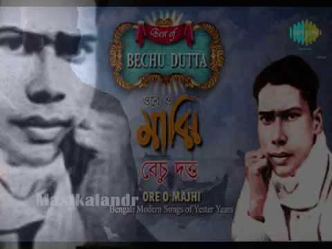 premeri pathe mora jatri, bade arman se rakha hai balam..Bangla & Hindi..a tribute