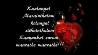 Eno En Moochu Kaatru  - Jessy Song With Lyrics