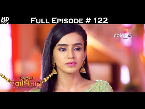 Ek Shringaar Swabhiman - 6th June 2017 - एक श्रृंगार स्वाभिमान - Full Episode (HD) thumbnail
