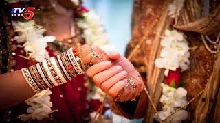 Smt Jonnalagadda Jyothi Vivaha Vedika | Jyothi Matrimony | 17.03.2018