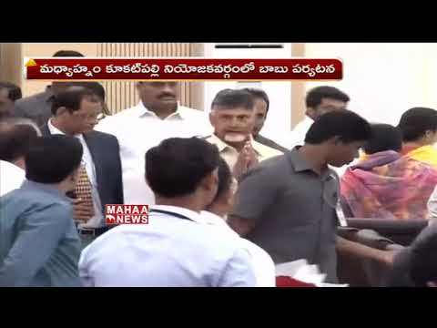 Election campaign reached to peak stage in Telangana | Mahaa News