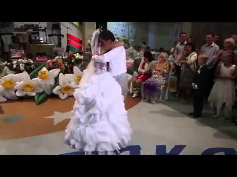 Конкурс супер папа на свадьбе