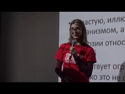 Brainstorm: научно-популярная конференция о мозге
