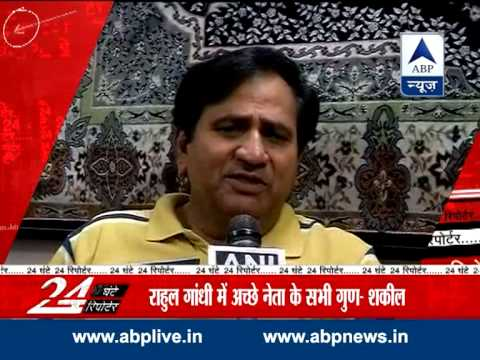 Shakeel Ahmed defends Digvijay over his remark on Rahul