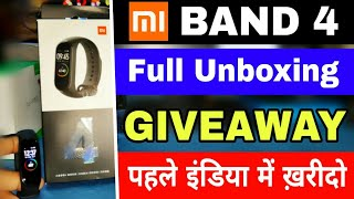 Mi Band 4 Unboxing & Giveaway | Full Details | Buy Before India Launch Mi Band 4 Price Rs.2000 Only