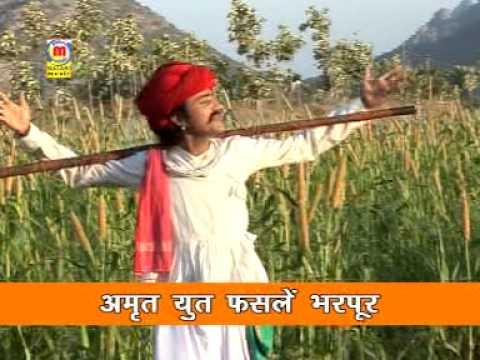 Prakash Mali Bhajan Gau Mata video