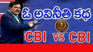 Why Sathish Sana Used CM Ramesh Name In CBI Issue? #4 | #PrimeTimeMahaa