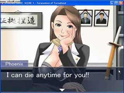 Sex Drive Game