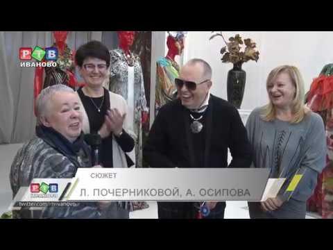 «Экспромт» Вячеслава Зайцева