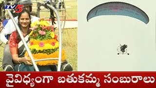 Bathukamma On Sky With Motor Paragliding in Hyderabad | Telangana