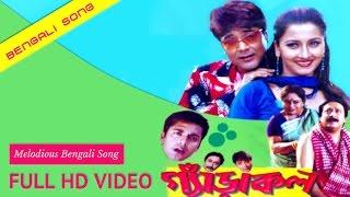 Bojhona Tomay Ami Koto Bhalobashi   Garakol Movie   Prasenjit   Rachana   Bengali Song 2017