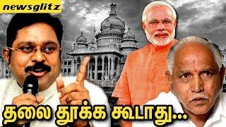 TTV Dinakaran strongly criticizes Divakaran   AMMK