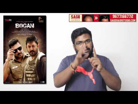 Bogan review by prashanth