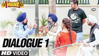Laavaan Phere (Dialogue) Roshan Prince, Rubina , BN Sharma, Gurpreet Ghuggi | Releasing 16 February