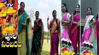 MP Kavitha and Padma Devender Dance at Bathukamma Celebrations in Pragathi Bhavan