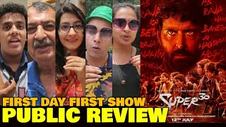 Super 30 Movie PUBLIC REVIEW | First Day First Show | Hrithik Roshan | Anand Kumar | FilmiFever