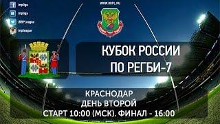 Кубок России : Эдин