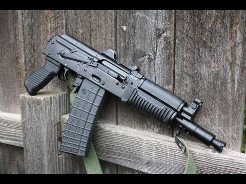 Arsenal AK Pistol