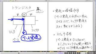 高校物理解説講義:「半導体」講義10