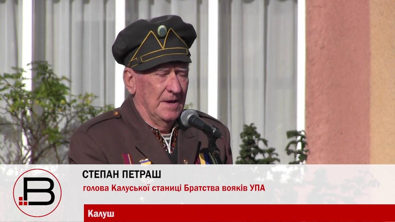 Президент України привітав усіх із 75-ю річницею УПА. Хіба це не перемога? — Степан Петраш