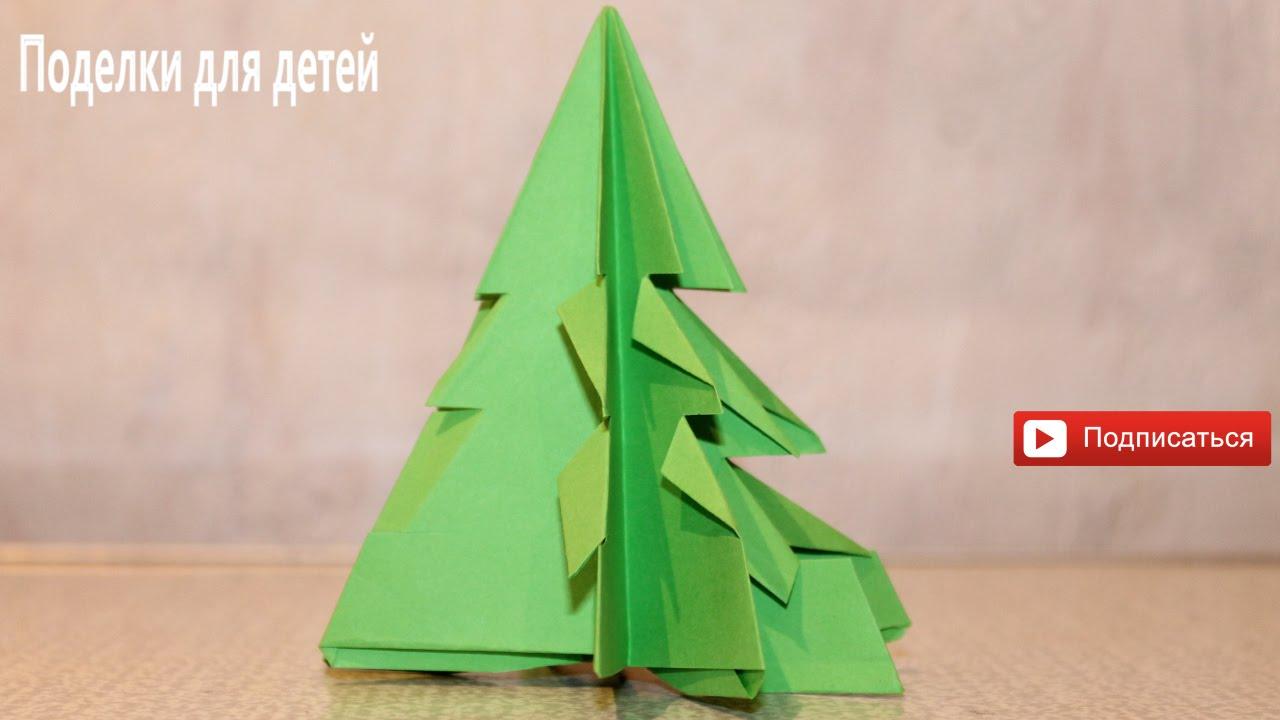 Как оригами из бумаги без клея