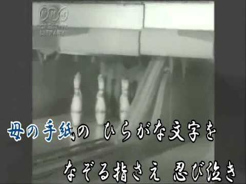 &#22243;&#22602;&#12398;&#38738;&#26149;